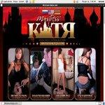 Mistress Katja Pass Premium